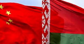 Визит Лукашенко в КНР