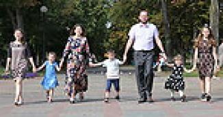Семейный капитал