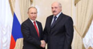 Переговоры Лукашенко и Путина в Санкт-Петербурге