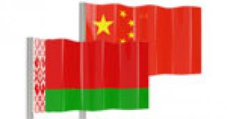 Государственный визит Лукашенко в КНР