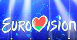 """Национальный отбор на """"Евровидение-2017"""""""