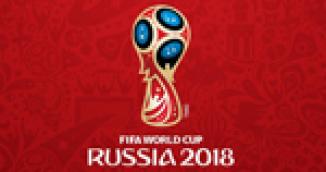 Чемпионат мира по футболу-2018 в России
