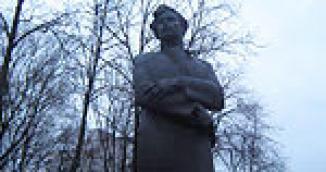125-летие со дня рождения Максима Богдановича