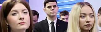Молодежная политика Беларуси