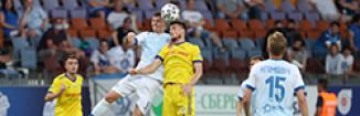 Чемпионат Беларуси по футболу-2020