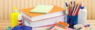 Подготовка к учебному году