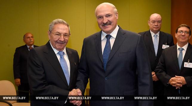 Рауль Кастро и Александр Лукашенко