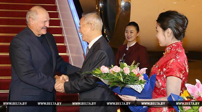 Александр Лукашенко прибыл с рабочим визитом в Китай