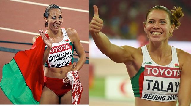 Марина Арзамасова и Алина Талай