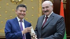 Кирсан Илюмжинов и Александр Лукашенко