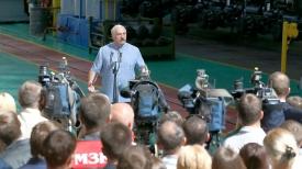 Выступает Александр Лукашенко.