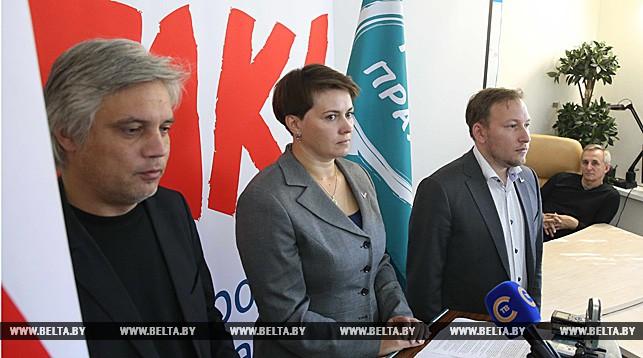 кандидат на пост Президента Беларуси Татьяна Короткевич