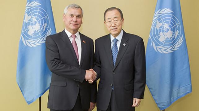 Владимир Андрейченко и Пан Ги Мун