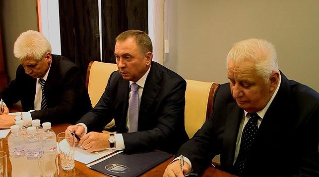 Во время переговоров. Фото МИД