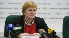 Ирина Наркевич