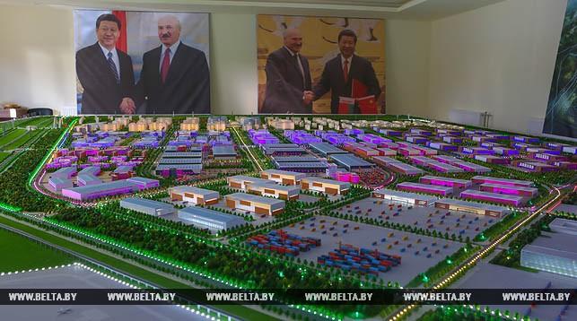 """Макет Китайско-Белорусского индустриального парка """"Великий камень""""."""