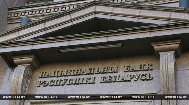 В Нацбанке прокомментировали будущую деноминацию рубля