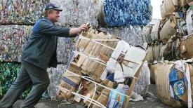 Переработка коммунальных отходов