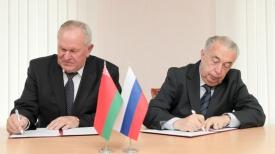 Докумерт подписали Иван Дырман и Аркадий Гуртовой