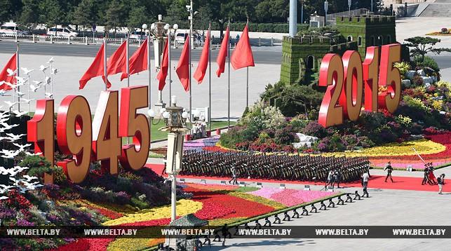 Военный парад в Пекине по случаю 70-летия Победы в антияпонской войне и окончания Второй мировой войны. Фото: Синьхуа-БелТА