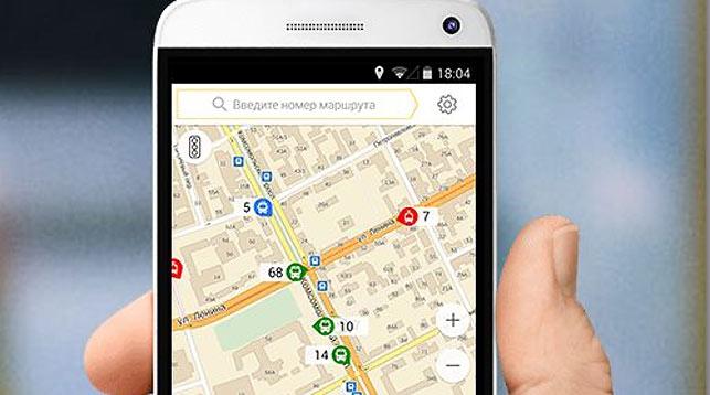 Пример отслеживания движение общественного транспорта в онлайн-режиме