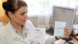 участковая медсестра поликлиники №1 Екатерина Неверовская показывает электронные рецепты
