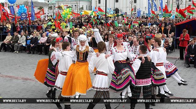 День города в Гродно