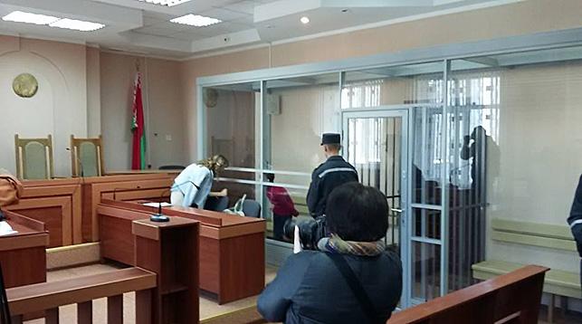 Фото пресс-службы Гомельского областного суда