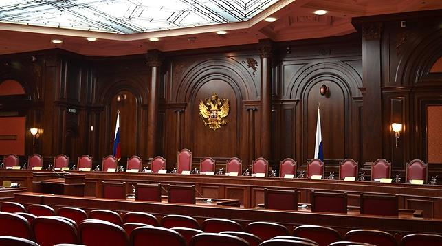 Контитуционный суд России
