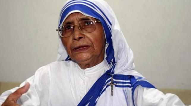 сестра Нирмала