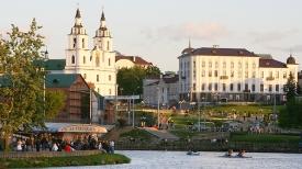 Вид на Верхний город в Минске