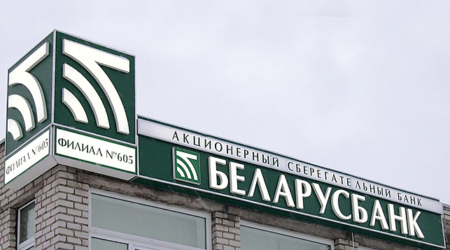 Кредит европа банк отделения в москве время работы