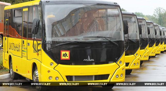 Школьные автобусы. Фото из архива