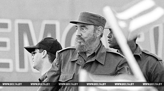 Фидель Кастро. Фото Синьхуа - БЕЛТА