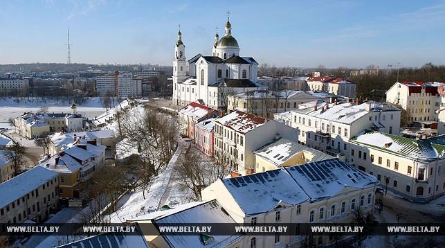 Витебск. Фото из архива.