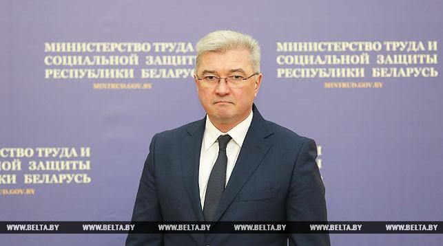 Валерий Малашко