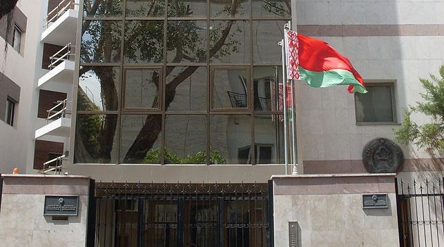 Посольство Беларуси в Израиле