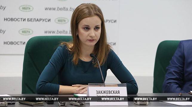 Татьяна Закжевская