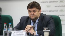 Олег Веремейчик
