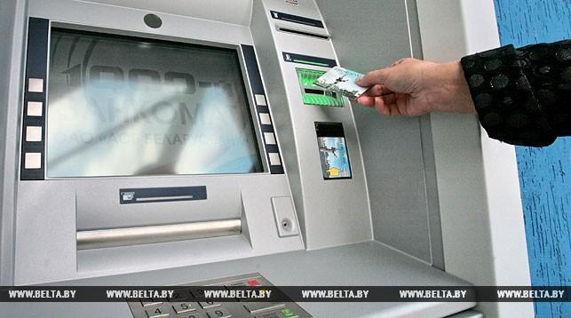 Беларусбанк с 1 августа вводит плату за просмотр баланса карточки в устройствах других банков