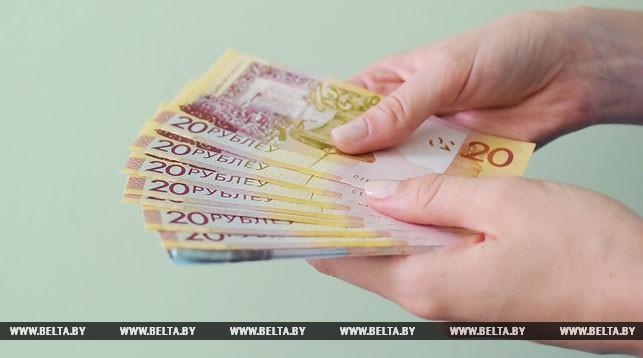 Сколько в среднем получают в областях Беларуси