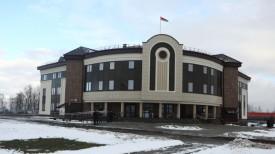 Новое здание суда в Слониме