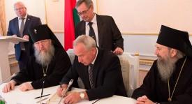 Фото Витебской епархиями Белорусской Православной Церкви