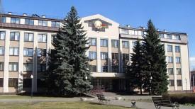 Могилевский областной суд