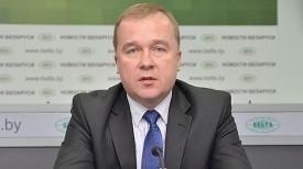 Александр Шамко. Фото из архива
