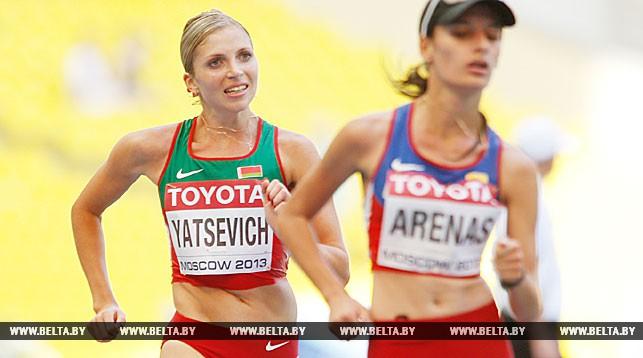 Анастасия Яцевич. Фото из архива