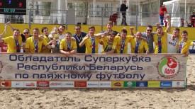 """Фото Ассоциации """"Федерация пляжного футбола"""""""