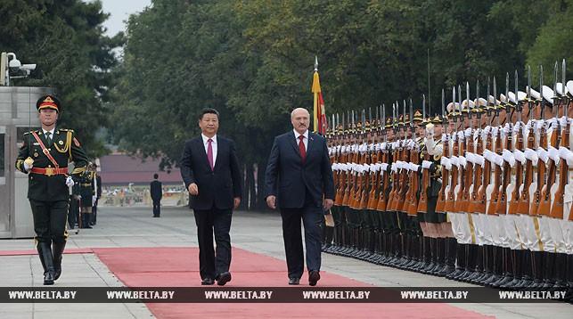 Во время визита Александра Лукашенко в Китай в сентябре 2016 года