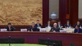 Во время заседания круглого стола глав государств