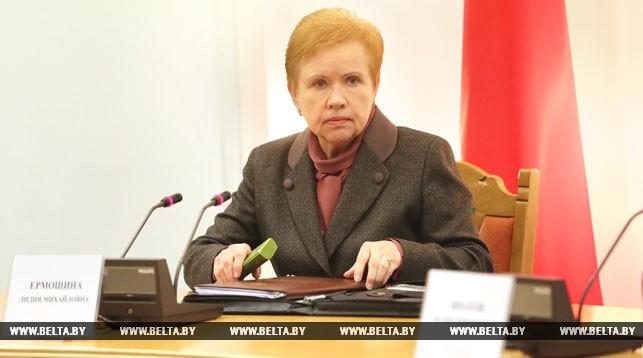 Лидия Ермошина